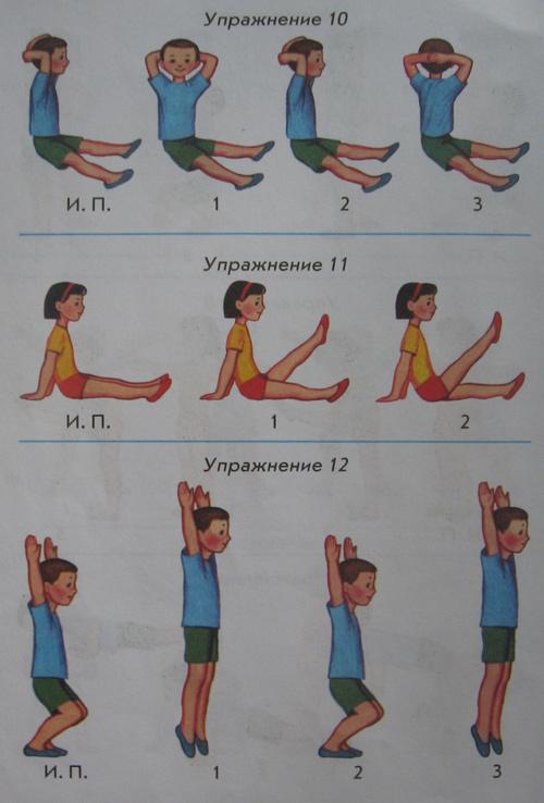 упражнения в картинках для малышей яблочном соке зиму