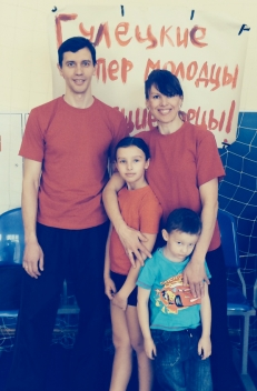 Наша спортивная семья